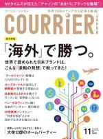 courrier_japon