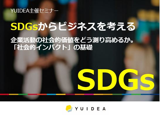 yuidea_20190718